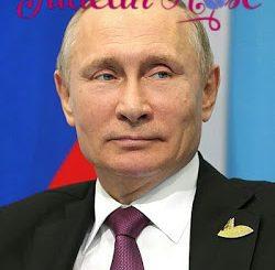Vladimir_Putin_%282017-07-08%29_logo-3d0cbad106ecf8134f3c94517b5c7d54e6bba109