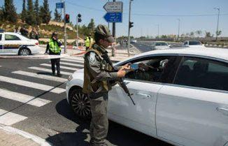 2018_03_29+Police+roadblock+in+Beer+Sheva-d67f17a0a27818888b2e39fa6d371939d9ce3c6c