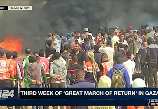 2018_04_15+Gaza+via+i24news-7f6f12ef77288765c4f71cccecc5143a1f85b3dc