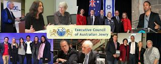 Executive-Council-of-Australian-Jewry-3-86a2312d1ccfd5933c43bb1ea80b00daaa1a8fbb