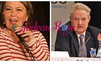 Roseanne+Soros+with+Logo-d20a3c0f8622c5ce89f5310c50f8e2b7d97f1f87