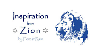 inspiration+from+zion+banner-d3ad040dcb349542e6ad672bb93d39eac62be2bd
