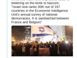 Israeli+Democracy-551b4bb0a571cafb5471ac05d0b4cda03efc82b1