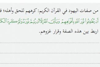 khaybar1-2af1b22ea3294747fd520b298f9bf7c051be2a17