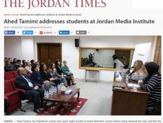 2019_02_14+Jordan+Times+Report+on+Ahed+Tamimi+visit-8eb9d3fff6cf2c538dbf2e120fa9374634b2b54e