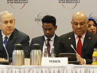 yemenfm-0880a5b7fab134b2d3bd13ff01afc783e6df4484