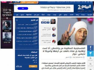 2019_03_21+Moroccan+Hayoum+24+with+Tamimi-e3969753ec0e06df14884efc88d70456d97efca7