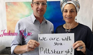 We+are+with+you+Pittsburgh-ae5964a77c40c3c815bc4202319e417bf8530ad2
