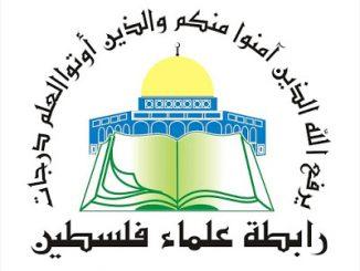 fatwa-e6b81cfa8fcba83195b6917b5e7f2a85051cb207