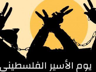 prison-a8932594dad4a2650172b359949c6fd490b272d2