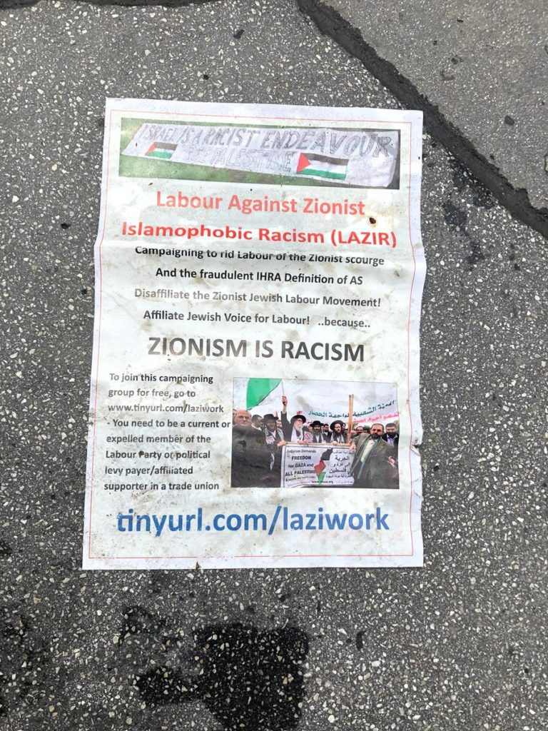 leaflet on the streets of London