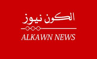 kawn-a5defab73eb167ee831893c3ffb32680958263b4