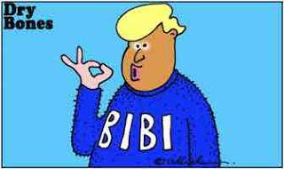 DSbibi-23a85db6a3d7be3027d67322829fc5b7dd608e88