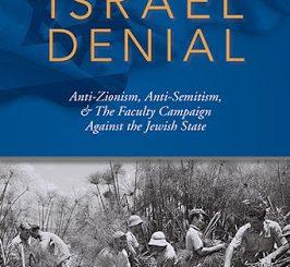 israel+denial-1ebba938985c3a0d5e7f4a9df3530f4995f4cea2