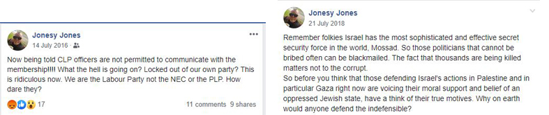 jones antisemitic