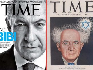 Ben-Gurion-and-Netanyahu-acf328f3954e3d12261c4813b10d2dcc3ce238fc
