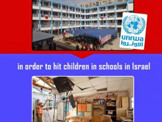 UNRWA schools store rockets-621b5873e1ee00b74ac3d87cbf700bbdf004dd84