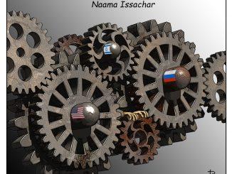 naama-issachar-cartoon-320e6ef75faaa282f1501e889b22268caeef3c8a