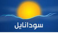 sudan-d16cedb28a1130cc206e077e513fbfa06a2167fb