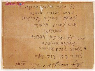 Hatikvah+Imber+text-081728e49b55b645aab889fc6b1b42c0f9b76935