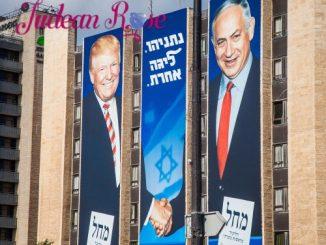 Trump+Bibi+Sign+%281%29-3c132c16fbf2b14d77bbf2100078037caa676e8a