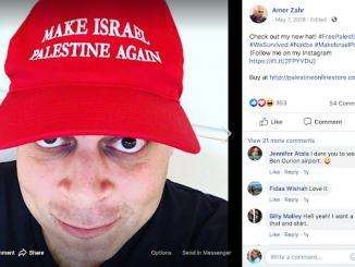 Zahr+Make+Israel+Palestine-f041272136a4b4de2c4c5309e3ea39b13fc5df99