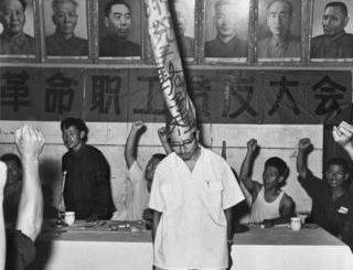 culturalrevolution-4170c42f333964b5ad3a17166e6bd41fdcc1b5fd