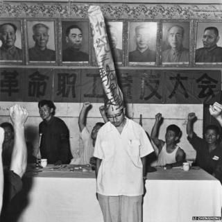 Chairman Mao's Cultural Revolution