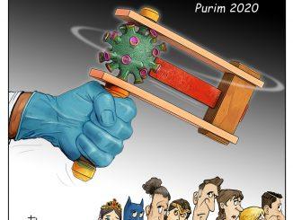 Purim-2020-98af42465144f93ff010279c3b0459896077d616