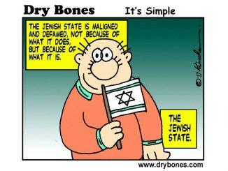 dry-bones-jewish-state-56e7b610bab23f55f6db0b4adfe8f781fdc2e2fd