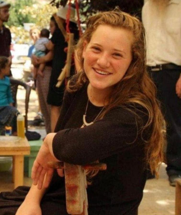 Rina Shnerb, 17, was murdered by Palestinian terrorists on August 23.  These worked for NGOs that receive money from the EU