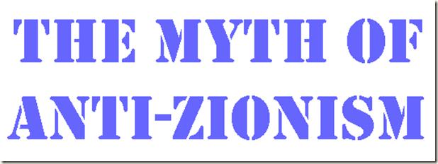 myth2