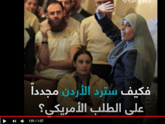 2020_07_24+From+a+triumphant+Tamimi+video+-+screenshot-82bf91474ef31e8521c2941c06bd287d736e37e2