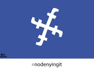 Facebook-NoDenyingIt-eda628b285513e2736d454627562c11b7b15ef79