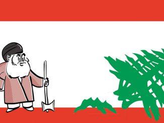 Nasrallah-Lebanon-Tree-Flag-e9a26c04a4d00230db275e17bd6cb4605c61ac0e