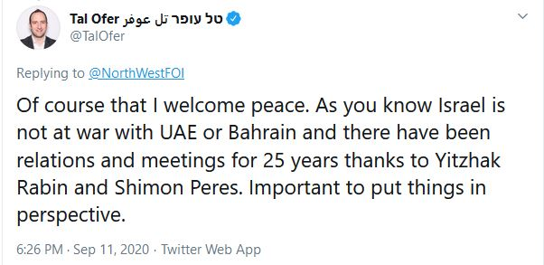 UAE whataboutery
