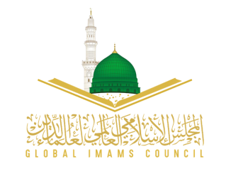 Global-Imams-Council-df03b0321efbacac3d68ea7168e8af2425c4db05
